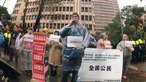 社民黨勞基法公投 圖/翻攝自社民黨臉書