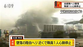 日本,自衛隊,阿帕契,直升機,墜毀,駕駛,民宅(圖/翻攝自推特@Okami_Kindai)