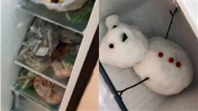 雪人,下雪,寶貝,冰箱,炫耀,大陸 圖/翻攝自微博