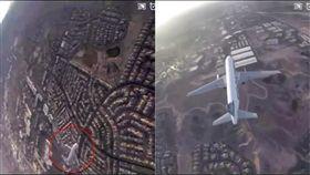 無人機,空拍,拉斯維加斯,Drone U,美國,客機,近距離,拍攝,美國聯邦航空局 圖/翻攝自Drone U臉書https://goo.gl/iRnKf1
