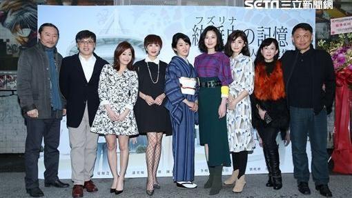 戲劇《紡綞蟲的記憶》舉辦首映會,莊凱勛、姚涵沂、金子昇、柴本幸等主要演員齊聚造勢