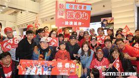 張泰山回到台灣熱情球迷接機。(圖/記者王怡翔攝)