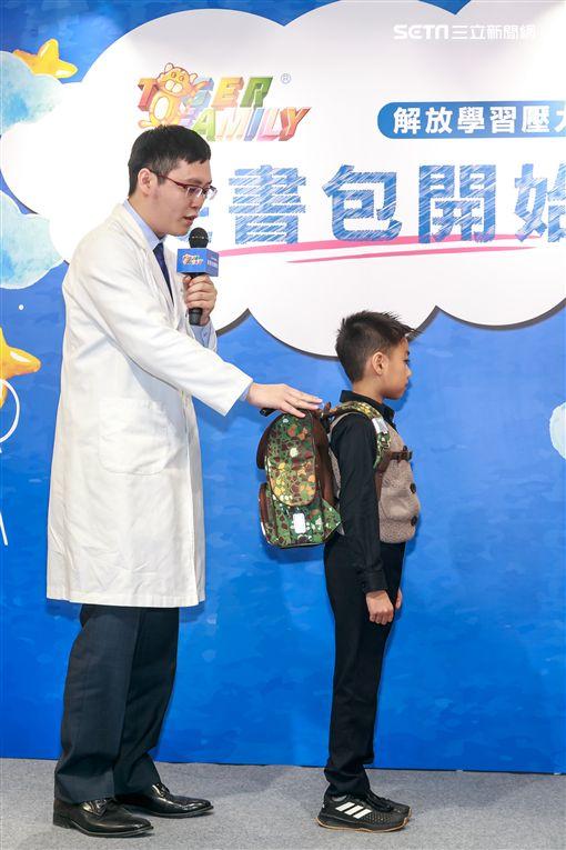 小學生,書包,Tiger Family,禾馨民權婦幼診所,小兒科,醫師,陳奕成