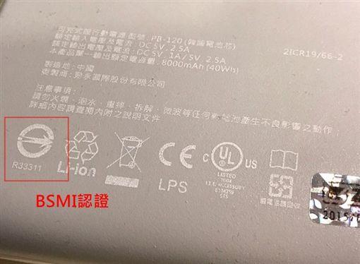 動作電源,品牌,容量,電信業者,台灣之星,快充,手機
