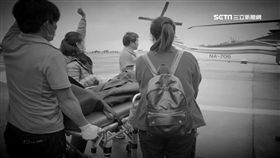 十年內兩度墜機 蘭嶼怒海救援難!三立挺進
