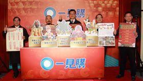 嘉義台灣燈會,e化,一見購APP,點燈祈福