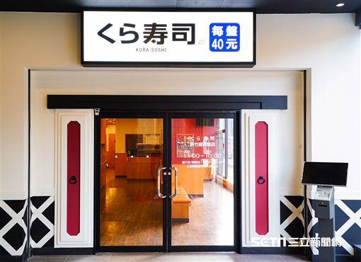 藏壽司新竹店,情人節甜品。(圖/藏壽司提供)
