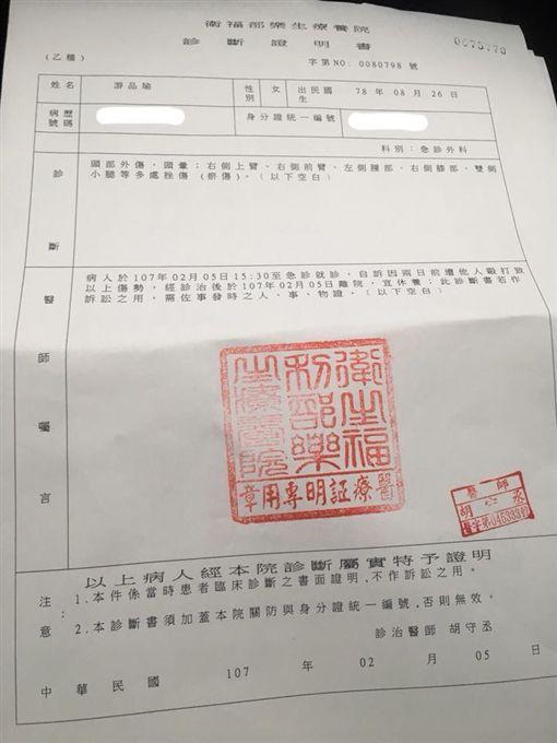 籃球筆記記者游品瑜指控男友陳昱翰劈腿打人(圖/翻攝自游品瑜臉書)