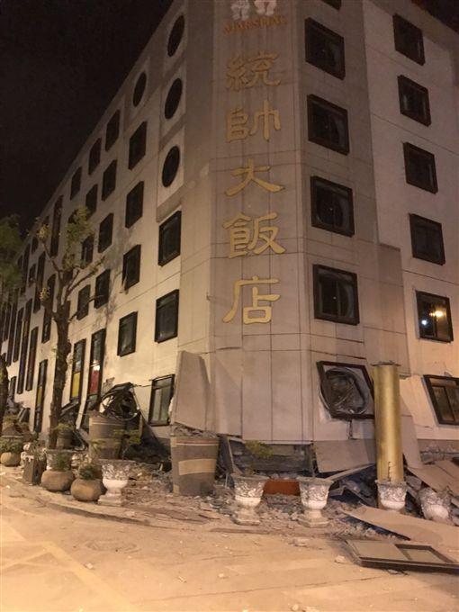 花蓮,地震,統帥,飯店,倒塌