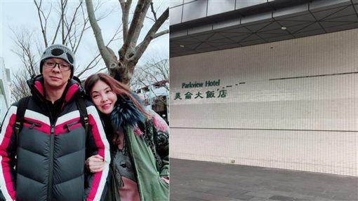 何如芸,美侖飯店/翻攝自何如芸臉書