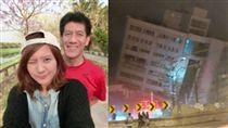 黑鷹失聯正駕駛女兒關心地震/康汶羽臉書、資料畫面