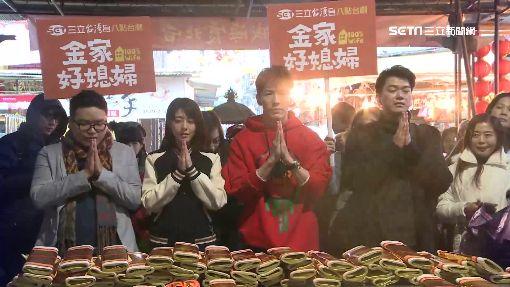 強震後「藝」起祈福 黃少祺、韓瑜求天佑台灣