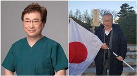 日本整形名醫高須克彌捐錢給花蓮災民(翻攝自推特)