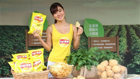 好吃也安心!破解樂事洋芋片從農場到店鋪的美味秘密 圖/台灣百事提供