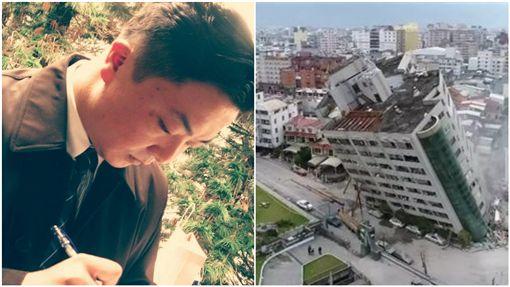 律師呂秋遠針對地震發表10點看法