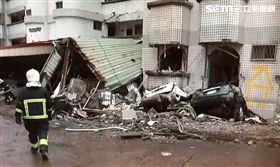 花蓮,強震,地震,白金雙星大樓