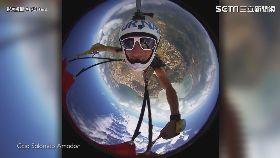 戴著360度全景相機跳傘 美麗景象彷彿看到整顆地球