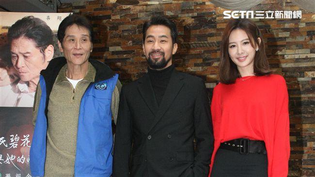 安心亞、喜翔、黃健瑋、朱家麟導演 阮氏碧花與她的兩個男人 首播媒體見面會