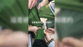 軍用,綠色汗衫,內衣,當兵,退伍,爆廢公社 圖/翻攝自臉書爆廢公社
