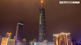 2018,台北101,跨年,台灣英雄,陳金鋒,倒數,煙火 台北101提供