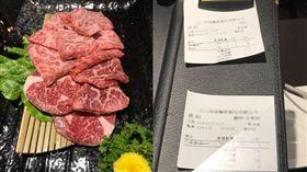 抽中價值3千的和牛,店家菜單卻寫720,網友炮轟業者騙消費者上門。(圖/翻攝爆料公社)