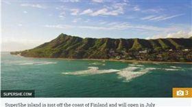 「SuperShe(超女島)」是個度假小島,距離芬蘭首都赫爾辛基約90分鐘航程,該島相當特別,僅接受女性前來度假、放鬆,不歡迎男士。目前「超女島」將開始接受預訂,預計在今年6至7月間開放首批遊客。(圖/翻攝自《THE Sun》)