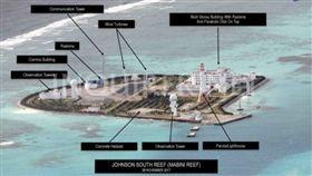菲媒報導,大陸疑似將人造島作為海空軍基地。(圖/翻攝自INQUIRER.net)