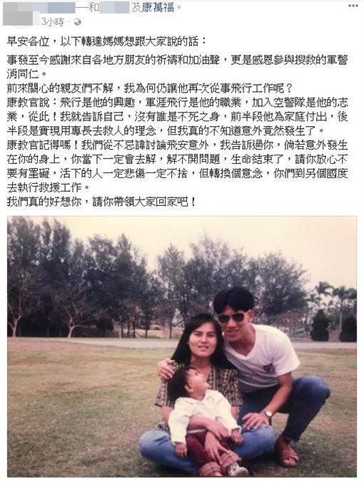 康萬福女兒康汶羽臉書po出跟爸爸的合照/臉書