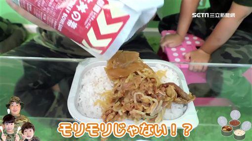 日本,防災,美食,食品,米飯,麵包,罐頭,軍糧,便當,咖哩飯,味噌湯,牛肉蓋飯