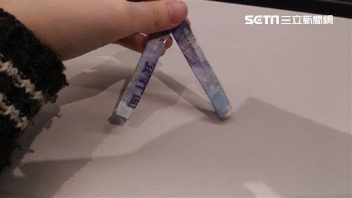 怎麼折錢母(於公司拍攝)