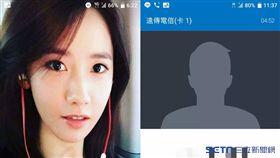 國家級邊緣人?手機上有這個圖示 一定收不到地震警報! 圖/記者黃朝郁攝