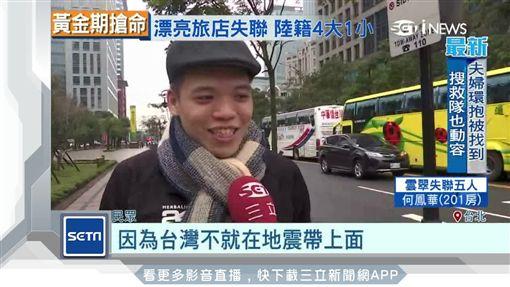 台灣地震頻傳 建案主推抗震設計大樓