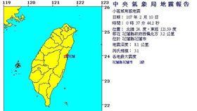 不斷更新/00:37規模3.1地震 至今狂搖逾269次 圖/翻攝自中央氣象局