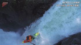 皮划艇好手挑戰瀑布