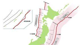 日本地震調查委員會公布地震調查報告,發現南海海溝、根室海域30年內發生大地震的機率,首度提高到8成。圖為日本海溝分布。(圖/翻攝自日本地震研究中心網頁www.jishin.go.jp)