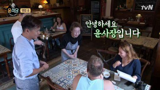 「尹主廚」上菜!尹汝貞百變樣貌曝光/friDay影音稿專用