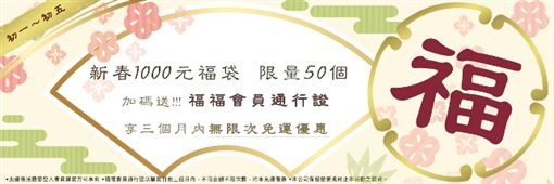 (業配)TENGA新春狗年紀念生肖杯,只送不賣新春旺旺超值驚喜,即日起天天發發發