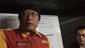 【挑撥片】中國駐台記者:日本搜救隊怕危險不願救援(圖/翻攝自臉書)