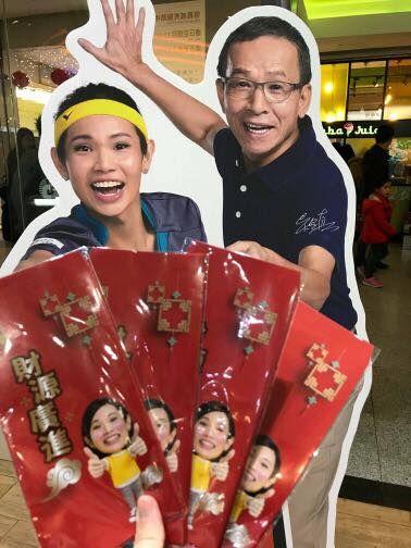 ▲中華電信推出戴資穎Q版紅包袋。(圖/翻攝自戴資穎臉書)