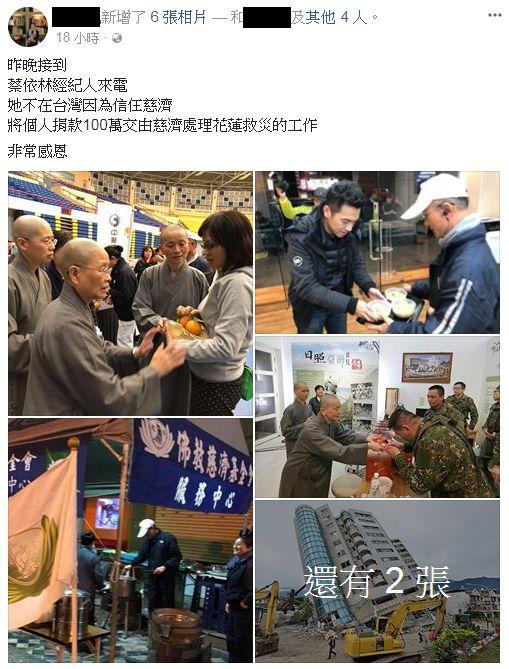 蔡依林/翻攝自臉書