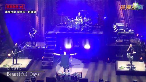 日本樂團SPYAIR用歌曲為台灣加油打氣。