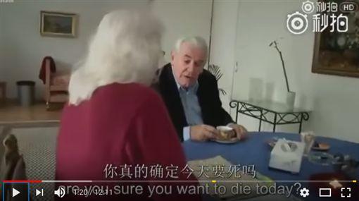 安泰死,滅亡,記載片,富豪,Peter Smedley,自殺(圖/翻攝自memehongkong YouTube)https://www.youtube.com/watch?v=IRwTfWp5NXY