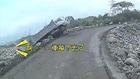 砂石車墜溪1200
