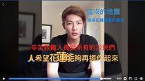 圖/翻攝自王維中臉書