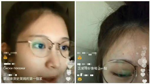 雞排妹鄭家純臉書直播(圖/翻攝自雞排妹臉書)