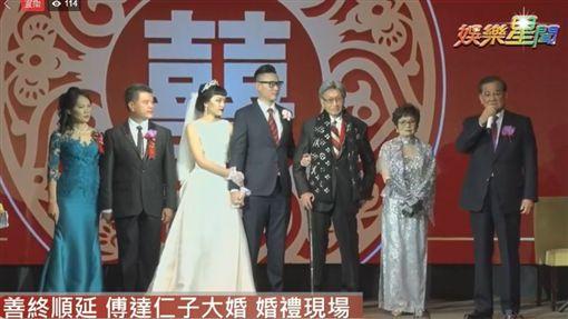 傅達仁兒子婚宴
