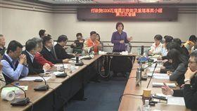 行政院「花蓮震災救助及重建專案小組」11日召開會議。(圖/行政院提供)