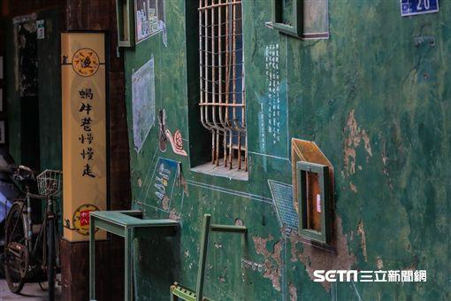 台南IG打卡熱點,蝸牛巷。(圖/台南市觀光旅遊局提供)