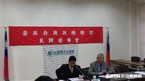 台灣競爭力論壇民調記者會 記者張之謙攝
