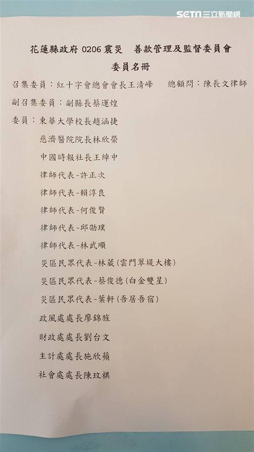 花蓮,地震,強震,紅十字會,賑災,王清峰,攻擊,老梗(圖/記者 游承霖攝)